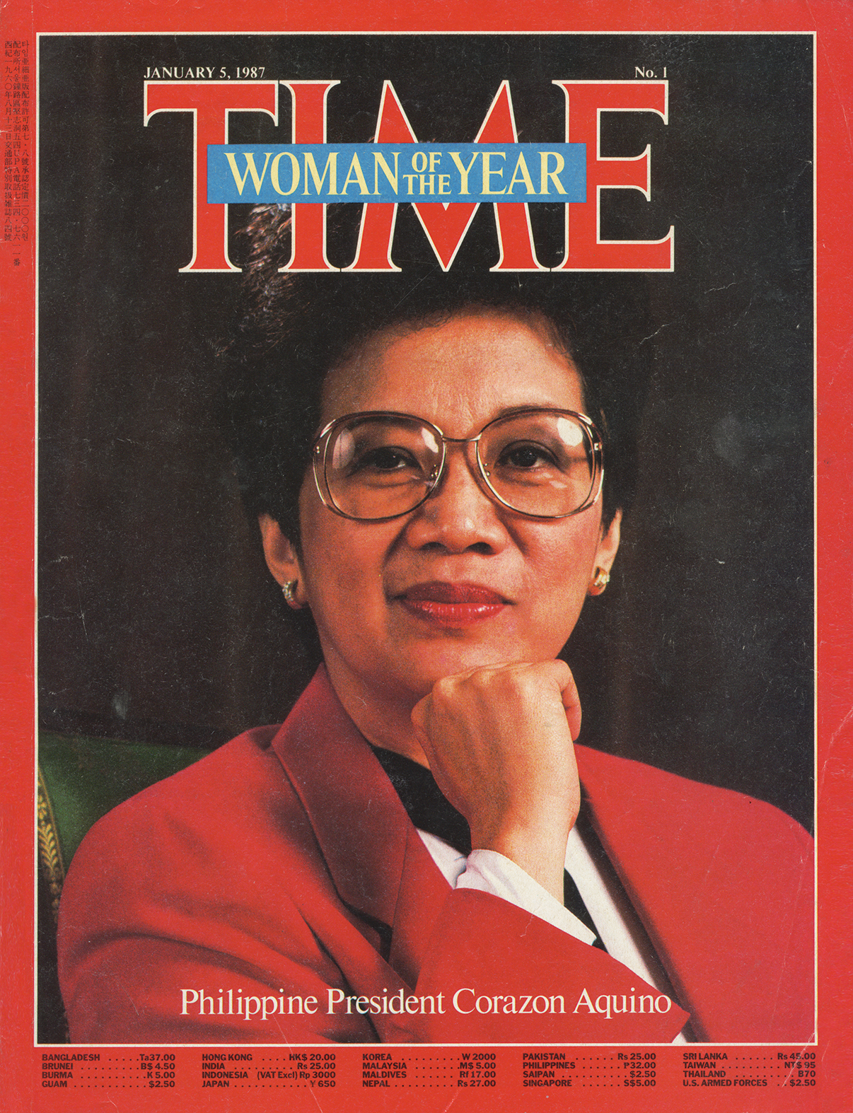 cory aquino icon of democracy Highlights after the assassination of her husband in 1983, cory aquino became at the forefront of the people's movement in the philippines which began to defy the dictator marcos through peaceful rallies and civil disobedience actions.